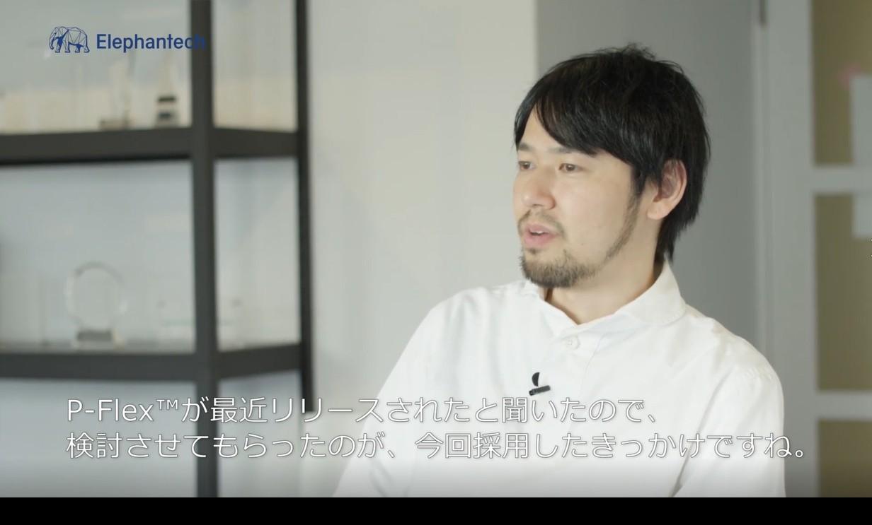 株式会社nomena 武井 祥平さん