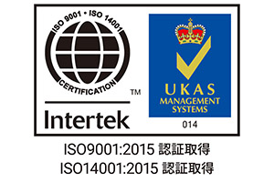 エレファンテック株式会社 ISO9001 及び ISO14001認証を取得