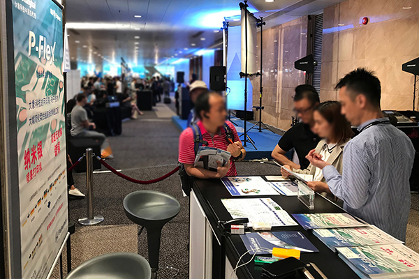 香港展示会 Hong Kong Electronics Fair Spring Edition 2018