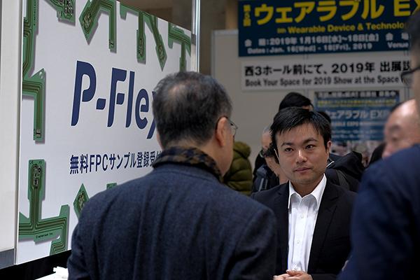 エレファンテックのフレキシブル基板 P-Flex™は「インクジェット印刷で製造したフレキシブル基板」
