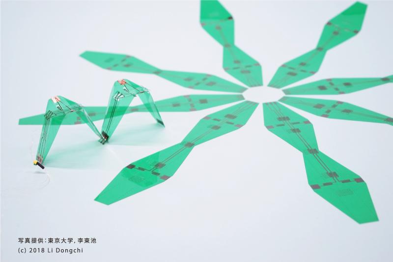 P-Flex™ を利用した「Origami Robots with Flexible Circuit Sheets」がACM UbiComp 2018 にてBest Demo Awardを受賞